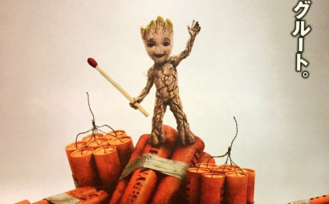 baby groot art for guardians of the galaxy vol 2