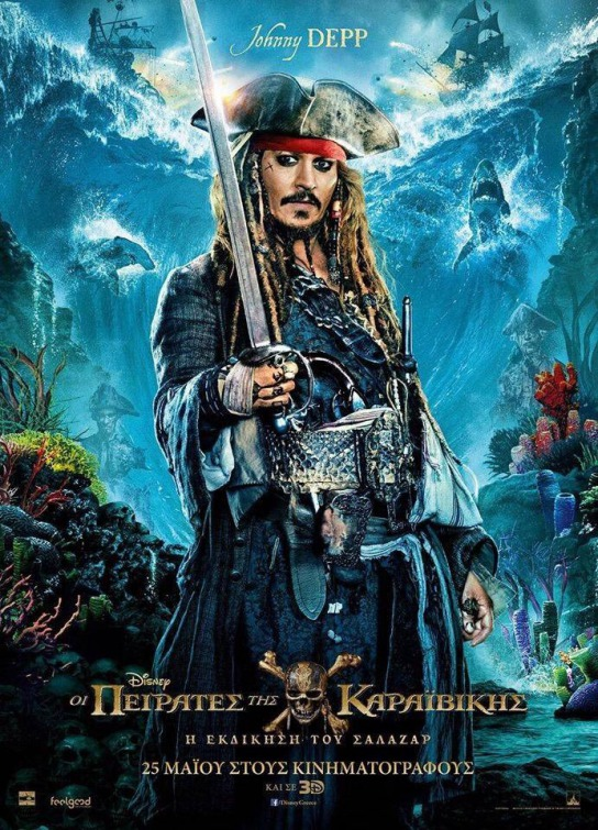 Pirates of the Caribbean: Dead Men Tell No Tales Dead Men Tell No Tales BehindtheScenes Clip